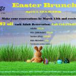Easter Brunch at Good Times of Olean