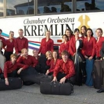 The Kremlin Chamber Orchestra