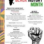 Black History Month at SBU