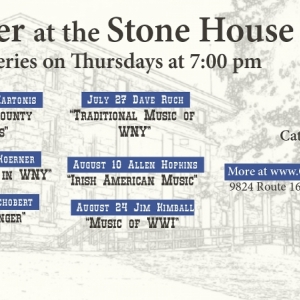 2017 Summer at the Stone House