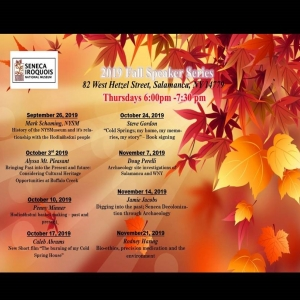 Fall speaker series at the SINM poster