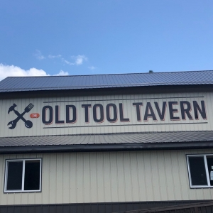 The Old Tool Tavern in Randolph NY