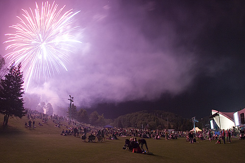 Fireworks at Holiday Valley during the 2005 Summer Festival of the Arts